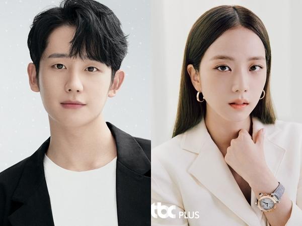 Jung Hae In Dikonfirmasi Jadi Pasangan Jisoo BLACKPINK di Drama Snowdrop