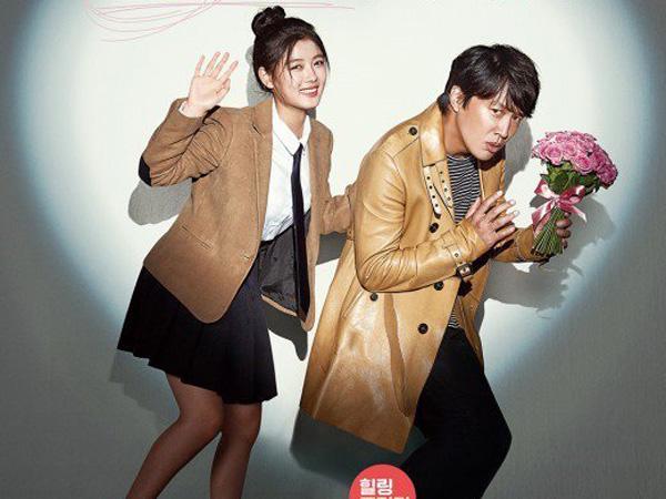 Rilis Poster dan Teaser, Kocaknya Aksi Cha Tae Hyun & Kim Yoo Jung di Film 'Because I Love You'