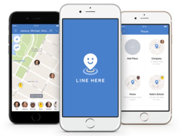 Line Here, Aplikasi Berbagi Lokasi Terbaru Keluaran Line