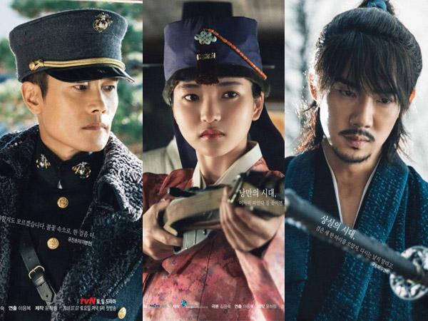 Drama Terbaru 'Mr. Sunshine' Rilis Poster Dramatis dan Detil 5 Karakter Utamanya