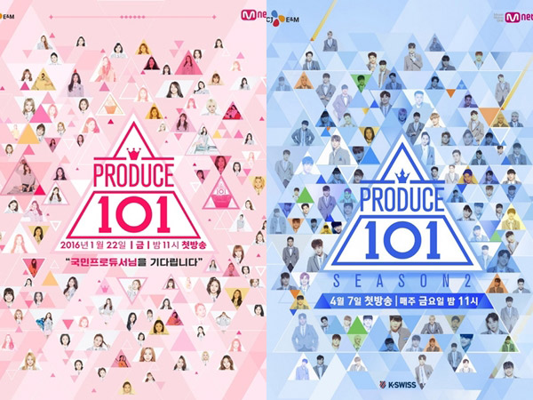 'Produce 101: Season 3' Bakal Gaet Aktor Hingga Model Jadi Kontestannya?