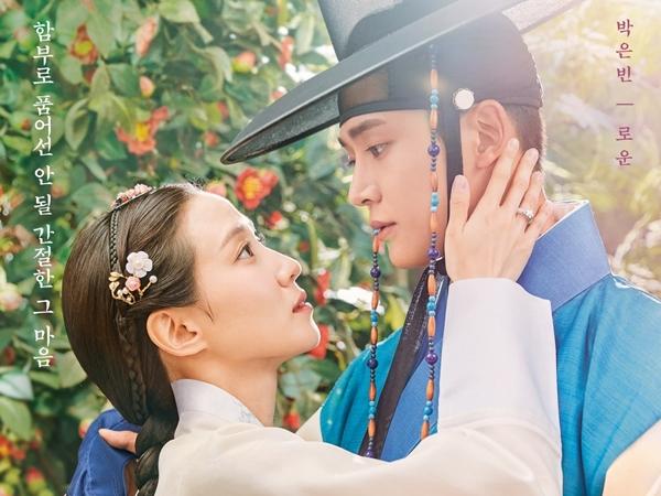 Rowoon SF9 dan Park Eun Bin Tampil Romantis di Poster Terbaru Drama 'The King's Affection'