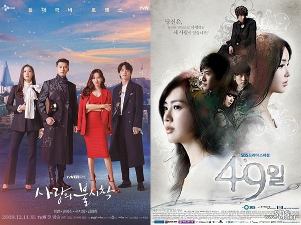 5 Drama Populer yang Dibintangi Seo Ji Hye