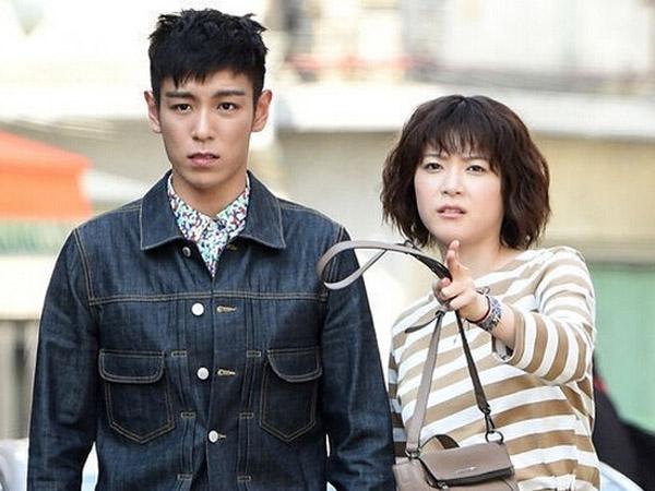 Jadi Pasangan Akting, Ueno Juri Sering Dapet SMS Dari T.O.P Big Bang?