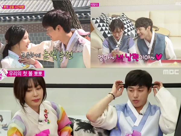 Simak Kisah Romatis Tiga Pasangan Virtual 'We Got Married' di Episode Spesial Hari Chuseok!