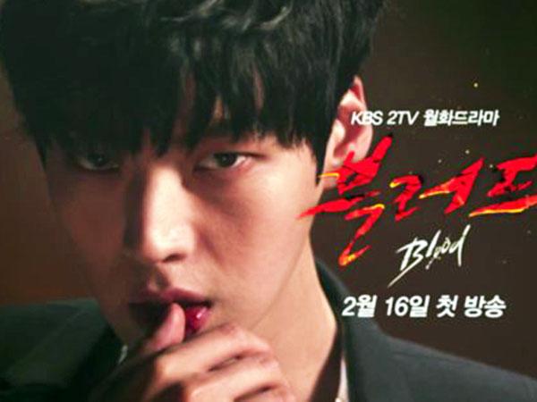 Ahn Jae Hyun Siap Jadi Dokter Vampir Paling Tampan di KBS 'Blood'