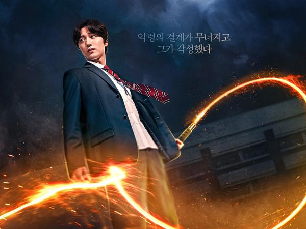 Film Terbaru Chani SF9 dan Park Yoo Na Rilis Poster dan Jadwal Tayang