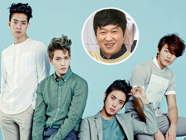 Datang Lagi ke 'Weekly Idol', CNBLUE Bakal Bocorkan Kelemahan Jung Hyung Don?