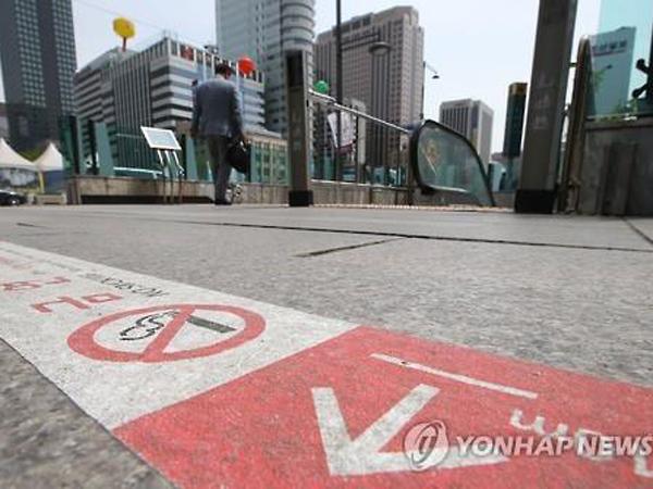 Merokok Dekat Stasiun Subway di Korea, Siap-siap Kena Denda Jutaan Rupiah