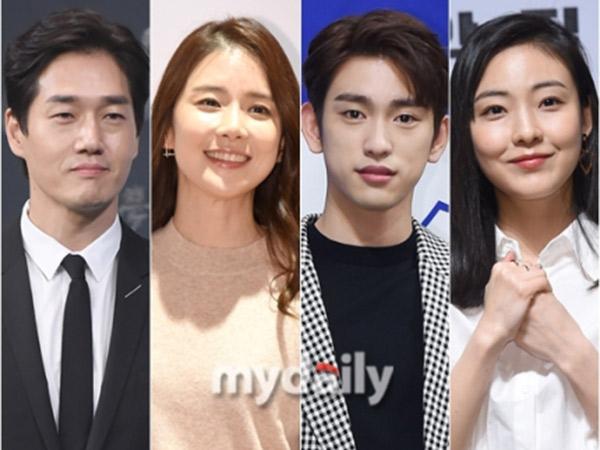 Lee Bo Young Hingga Jinyoung GOT7 Dikonfirmasi Bintangi Drama Terbaru tvN