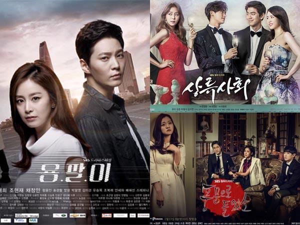 Lima Drama Ini Diperkirakan akan Terima 'Daesang Award' Di 'SBS DRama Awards 2015'