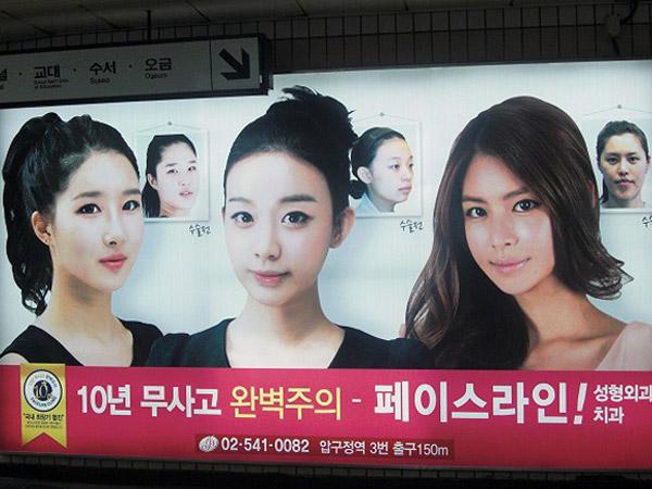 Jalani Operasi Plastik di Korea Selatan, Seorang Wanita Tiongkok Alami Mati Otak