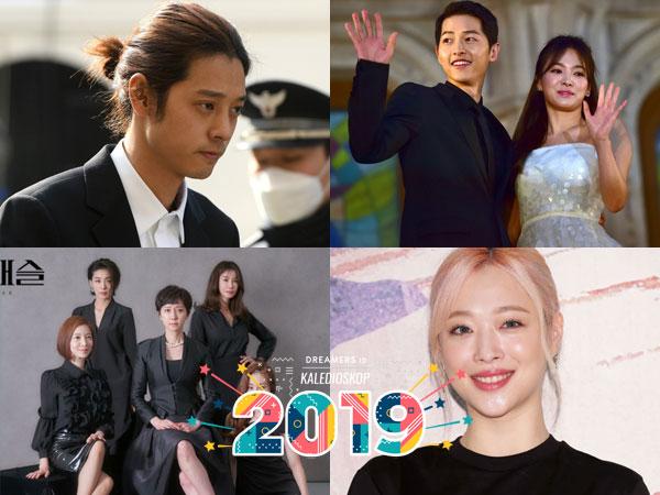Jung Joon Young Hingga Sulli Paling Banyak Dicari di Google Korea Selama 2019