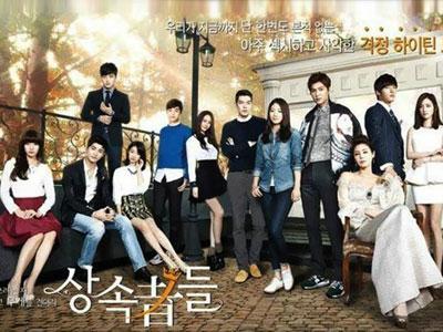 Bersiap, SBS Akan Hadirkan Episode The Heirs Spesial Natal!