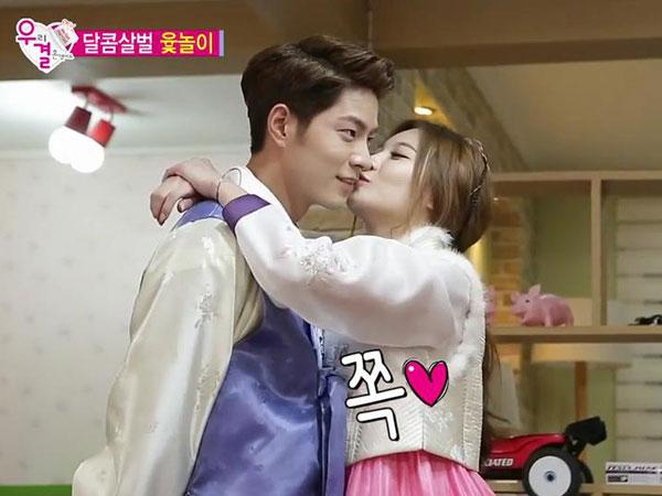 Yura Girls' Day Hadiahkan Ciuman Manis Untuk Hong Jong Hyun di Tahun Baru Lunar!