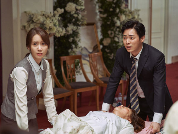 Penuh Adegan Aksi, Jo Jung Suk dan YoonA Juga Janjikan Tawa di Film Terbaru 'E.X.I.T'