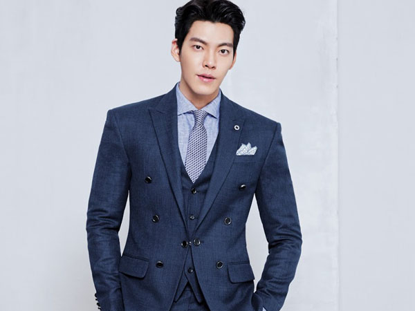 Intip Kim Woo Bin Bakal Pamer Abs di Episode Selanjutnya Drama 'Uncontrollably Fond'!
