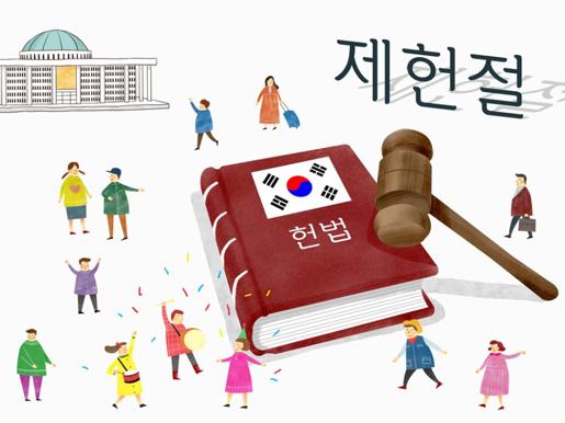 Rayakan Hari Konstitusi, Majelis Nasional Korea Selatan Sampaikan Hal Penting Ini