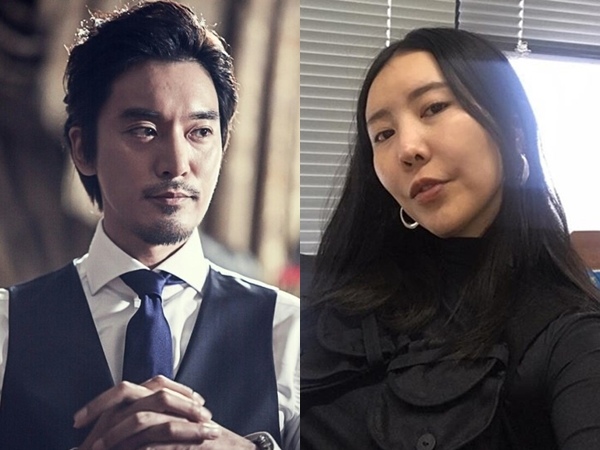 Kakak G-Dragon Akan Menikah dengan Aktor Kim Min Joon Bulan Depan