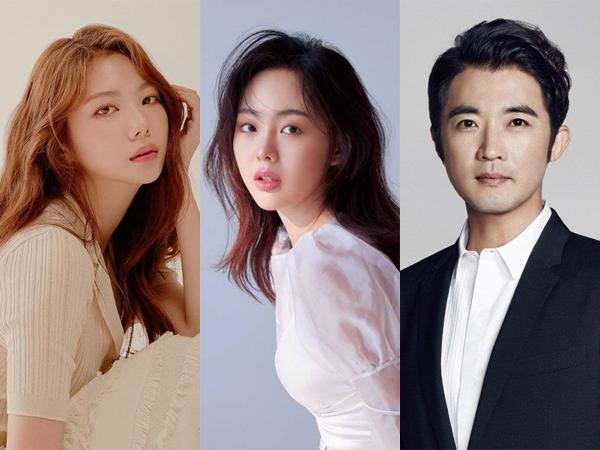 Lee Ga Eun, Geum Sae Rok, dan Ahn Jae Wook Dikonfirmasi Main Drama Baru JTBC