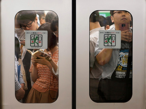 Sering Gempa, Jepang Akan Bangun Toilet dalam Lift untuk Situasi Darurat