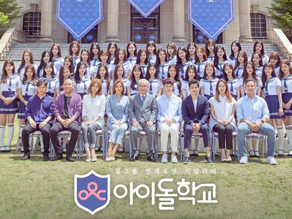 38mnet-idol-school.jpg