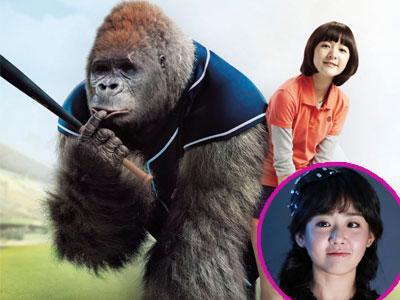 Gorilla Dalam Film 'Mr.Go' Kembarannya Moon Geun Young?
