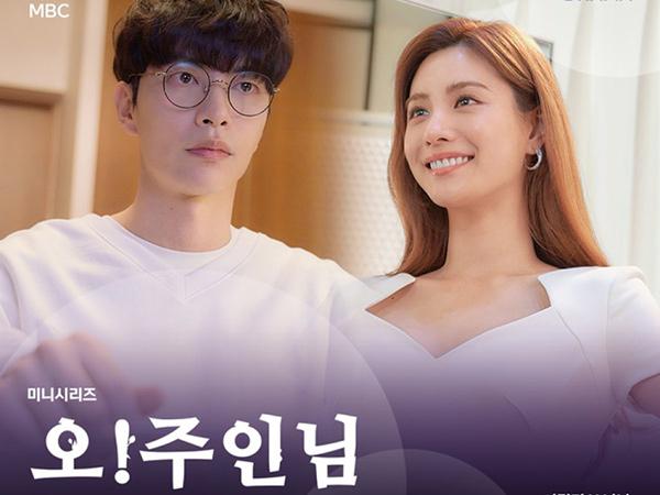 Sinopsis Oh! Master, Ketika Nana dan Lee Min Ki Tinggal Serumah