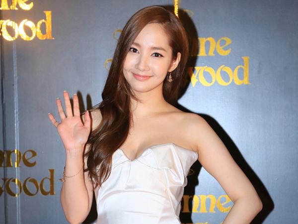 Park Min Young Perankan Karakter Serena van der Woodsen di 'Gossip Girl' Versi Cina?
