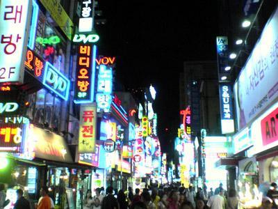 Ingin Cara Mudah Berwisata di Korea Selatan? Coba Pakai 2 Kartu Ini