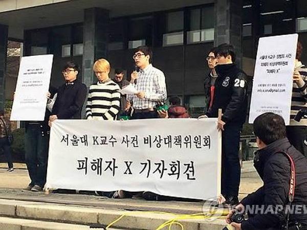 Minta Dipanggil 'Oppa' dan Pelecehan Seksual Lain, Profesor Kampus Ternama Korea Dipecat!