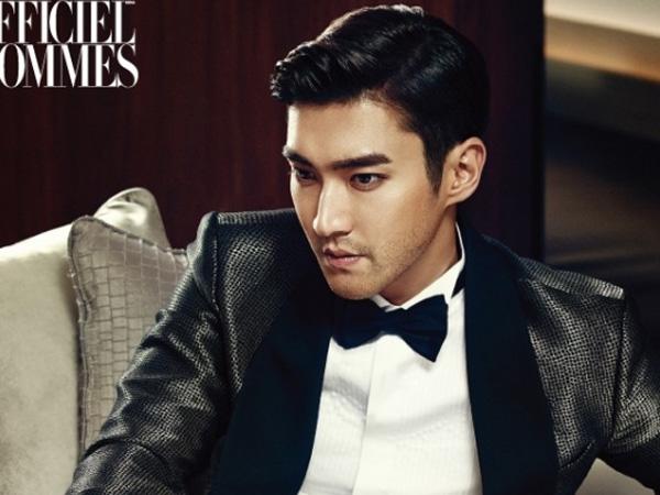 Siwon Super Junior akan Muncul Sebagai Pencuri di Drama KBS 'Masked Prosecutor'
