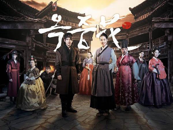 Mampu Pertahankan Rating Tinggi Hingga Episode ke 12, Drama Ini Tuai Pujian