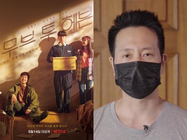 Intip Kisah Drama 'Move to Heaven' di Kehidupan Nyata, Lebih Tragis