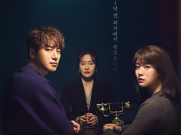 Nam Ji Hyun dan Lee Joon Hyuk Siap Kembali ke Masa Lalu dalam Poster Drama '365: Repeat the Year'