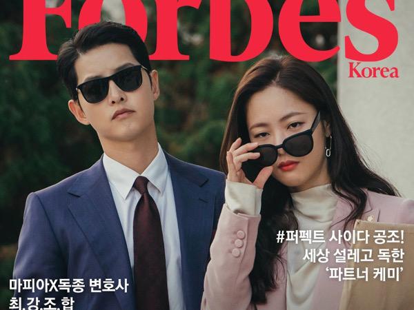 Song Joong Ki dan Vincenzo Jadi Topik Paling Diperbincangkan Oleh Netizen