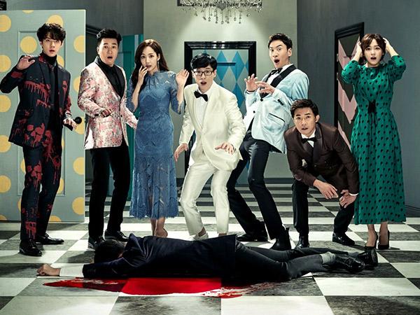 Siap Nonton? Simak Dulu Perbedaan Karakter Sehun EXO Hingga Lee Kwang Soo di Variety Korea Netflix 'Busted'