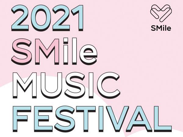SM Entertainment Akan Gelar Acara Amal SMile Music Festival 2021
