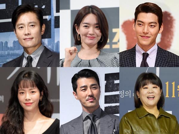 Kim Woo Bin dan Shin Min Ah Ditawari Main Drama Bareng Lee Byung Hun Hingga Han Ji Min