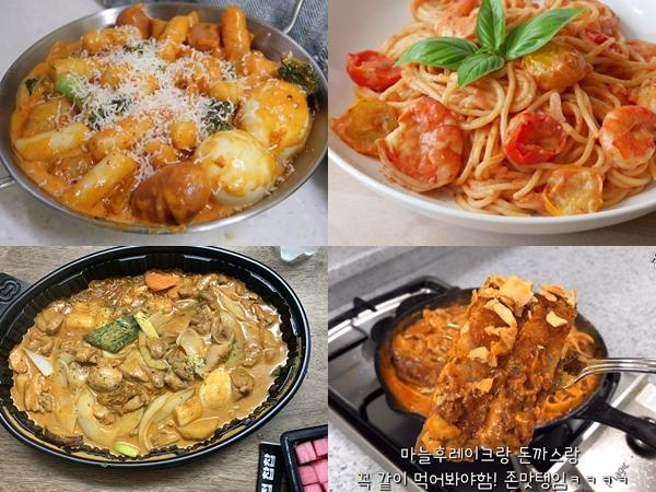 5 Makanan Serba 'Rose' yang Lagi Ngetren di Korea Selatan