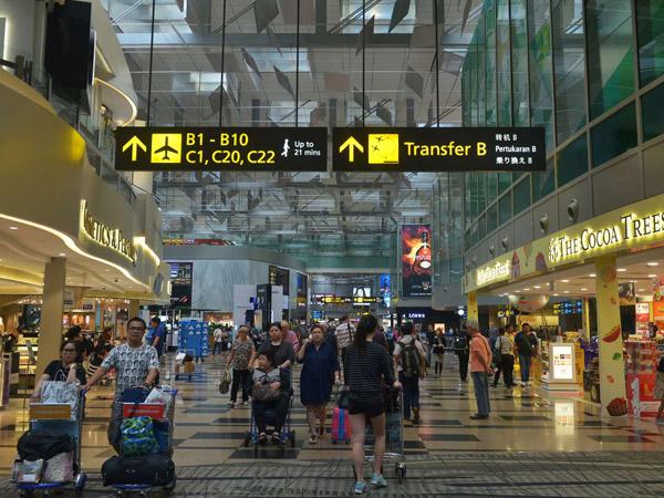 Terungkap, Inilah Bandara Terbaik Dunia Tahun 2017 Versi Skytrax!