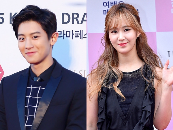 MBC Batalkan Penayangan Drama Baru Chanyeol EXO Dan Yuri SNSD?