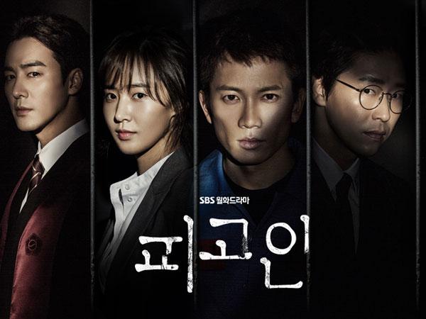 'Defendant', Drama SBS yang Langsung Tuai Rating Tinggi Meski Baru Tayang 6 Episode