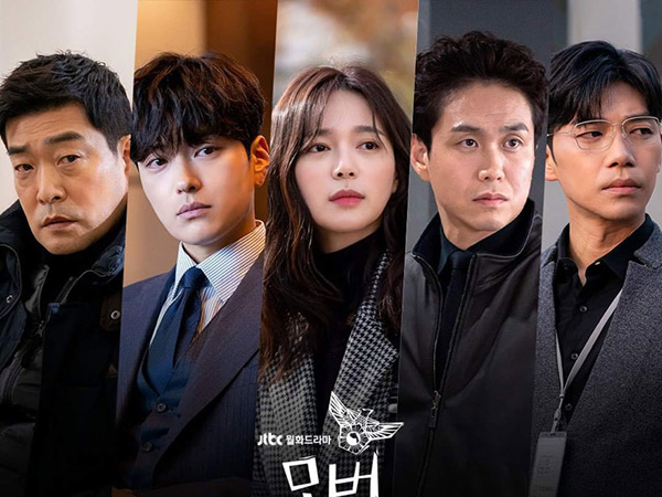 Men Are Men Tak Tayang, Drama The Good Detective Berakhir dengan Rating Tinggi