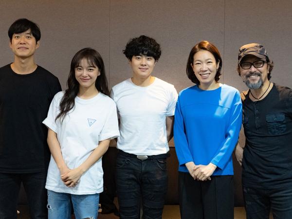 Drama 'Amazing Rumor' Ungkap Detail Karakter Kim Sejeong Hingga Jo Byeong Gyu