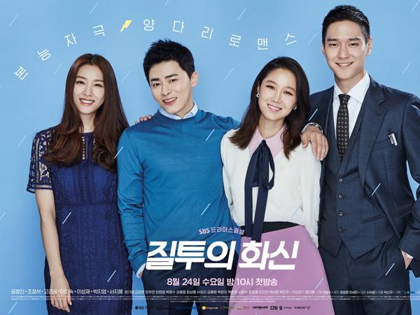 Resmi Tayang, Bagaimana Perolehan Rating Episode Pertama SBS 'Incarnation of Envy'?