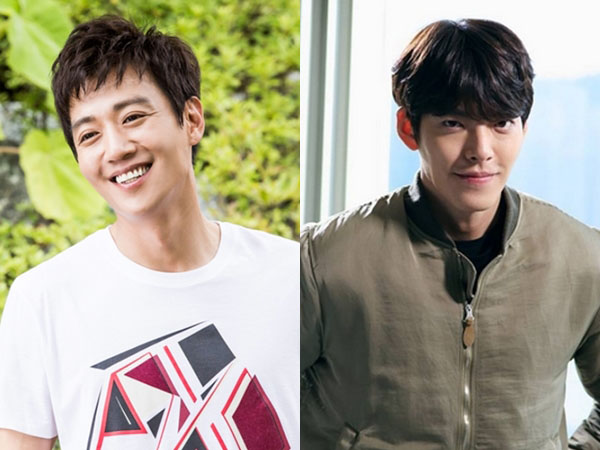 Good Boy vs Bad Boy, Pilih Kim Rae Won atau Kim Woo Bin?