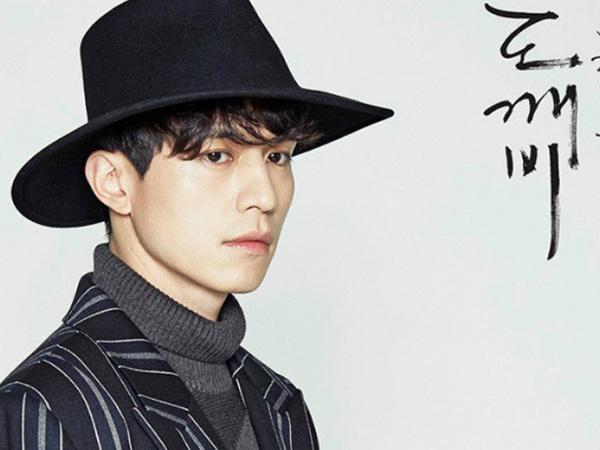Alasan Kocak Lee Dong Wook Ogah Pakai Topi Fedora yang Jadi Hal Ikoniknya di Drama 'Goblin'