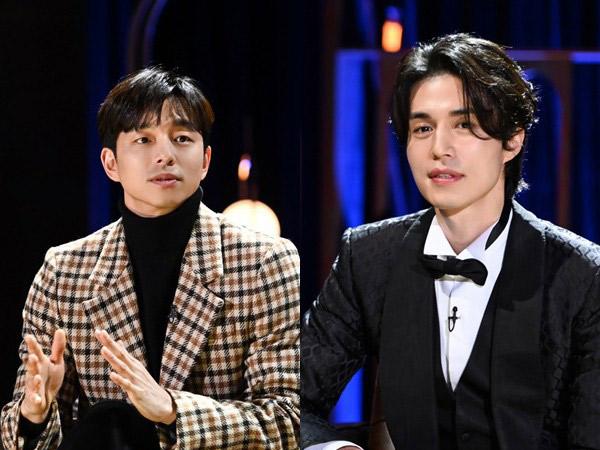 Gong Yoo Ungkap Gaya Lucu Lee Dong Wook Setiap Kirim Pesan