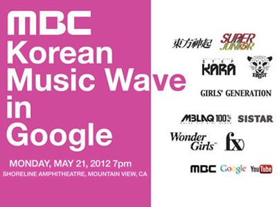 Wah, MBC Korean Music Wave in Google Bertaburan Bintang KPOP!